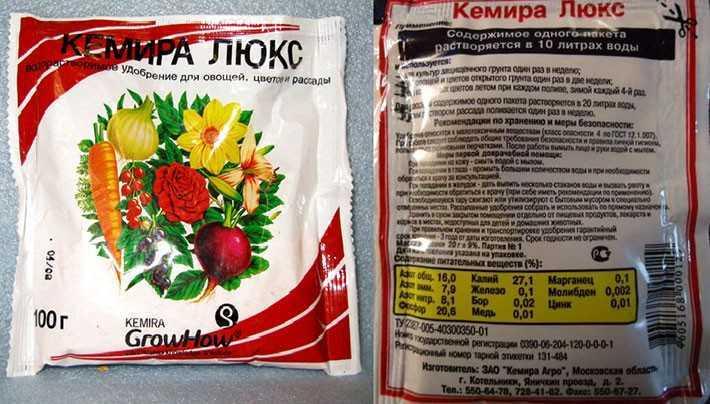 овощное удобрение